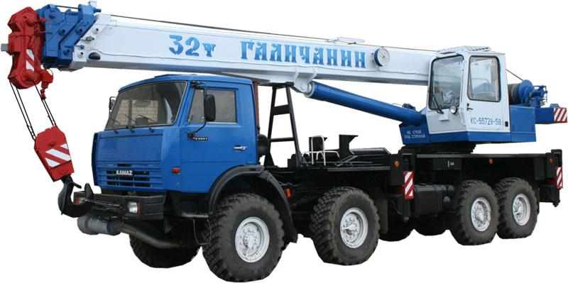 Автокраны КС-55729В Галичанин 32 тонн на шасси МАЗ-6303А3