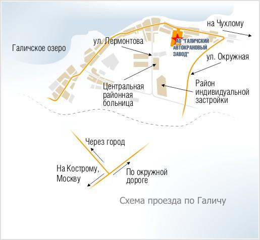 Схема проезда по городу: